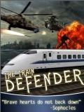 The Train Defender 360x640