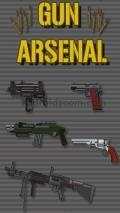 อาร์เซนอลปืน