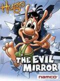 Hugo Evil Mirror 3