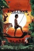 Mowgli In Jungle Book