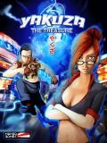 Yakuza the treasure