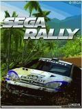 Sega Rally 3D 240x400