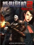 Crisis Core 2 - Zero Action 360x640