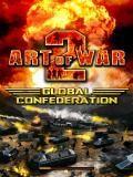 Savaş Sanatı 2 - Küresel Konfederasyon