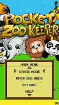 Pocket Zookeeper [360x640]