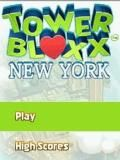 Башня Blox Нью-Йорк