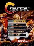 Игра Contra 4