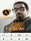 Half Life (Arena)