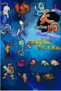 Tin Online