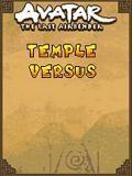 阿凡达最后的气宗 - 圣殿对战