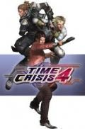 Time Crisis 3D