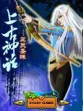 Mitos Wu Ling San Beads