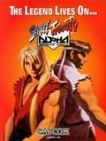 Street Fighter Alpha (Warriors Dream)