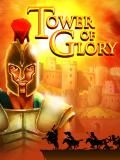 Tower Of Glory 320x240
