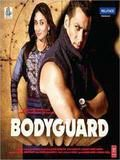 Bodyguard The Movie Game (Oficial)