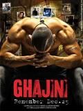 Gajini Official Movie Game