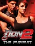 Don2 La poursuite