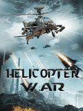 Guerra de helicópteros