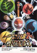 Juego de cartas Pokemon Gb 2
