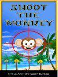 اطلاق النار على القرد