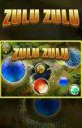 Зулу Зулу 240x400