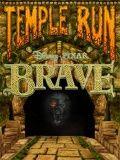 Temple Run Brave