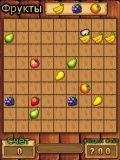 Collect Fruits 240*320