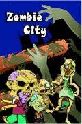 Місто зомбі