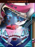 80's Pinball