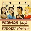 Sudoku Friends 240*320