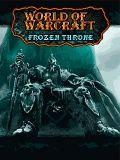 World Of Warcraft: Трон Фрозоны