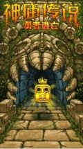 Temple Run 2 China.jar