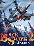 القرش الأسود 2: سيبيريا