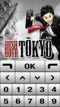Rush Hour Tokyo