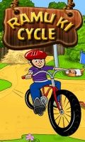 Ramu Ki Cycle - Download (240 X 400)