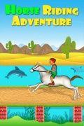 At Binme Macerası