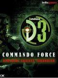 D3 قوات الكوماندوز