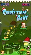 Navidad bebé 360x640