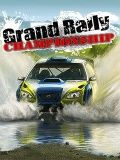 Kejuaraan Grand Rally