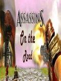 Assassin On Road