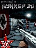 Bunker 3D 20