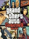grand theft auto chinatown wars mod
