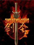 Fire Emblem Sword của Chúa Thánh Thần