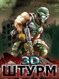 พายุ 3D
