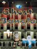 Ghost Bangla
