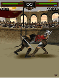 Gladiator Multiplayer (Bluetooth)