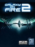 Galaksi ateş 2 3d