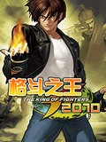 King Of Fighters 240x320 Cina