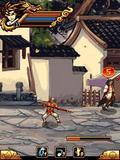 Qiao Feng Legend