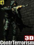 3D 콘택트의 테러리즘 에피소드 1